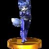 Trofeo de Krystal SSB4 (3DS)