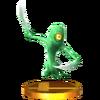 Trofeo de Ocultis SSB4 (3DS)