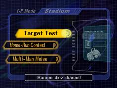 Stadium Mode SSBM