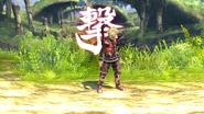 Arte de Monado (5) SSB4 (Wii U)