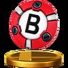 Trofeo de Bomba inteligente SSB4 (Wii U)