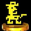 Trofeo Sheriff SSB4 (3DS)