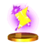 Trofeo Rayo SSB4 (3DS)