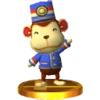 Trofeo de Estasio SSB4 (3DS)