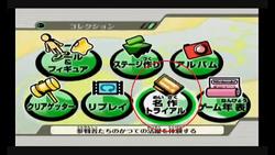 Icono de los clasicos SSBB (versión japonesa)