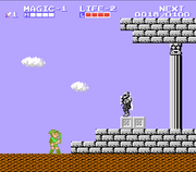 Entrada al Palacio Parapa Zelda II The Adventure of Link