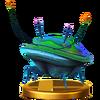Trofeo de Escarabajo de sílex iridiscente SSB4 (Wii U)