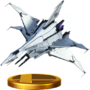 Trofeo de Great Fox (Assault) SSB4 (Wii U)