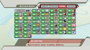 Selector de objetos SSBB
