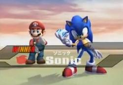 Pose de victoria de Sonic 3