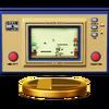 Trofeo de Chef SSB4 (Wii U)