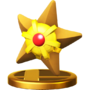 Trofeo de Staryu SSB4 (Wii U)