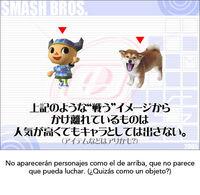 Curiosidad sobre personajes en el Iwata Pregunta de SSBB