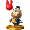 Trofeo de Elio SSB4 (Wii U)