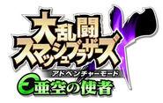 Logo ESE japonés SSBB