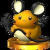 Trofeo de Dedenne SSB4 (3DS)