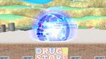 Atracción PSI (1) SSB4 (Wii U)