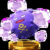 Trofeo de Koffing SSB4 (Wii U)