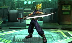 Pose de espera 2 Cloud SSB4 (3DS)