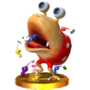 Trofeo de Bulbo SSB4 (3DS)