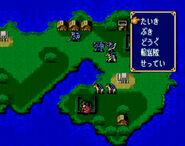 Clásico Fire Emblem Monsho no Nazo