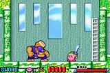Bonkers en Kirby Nightmare in DreamLand