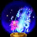 Trofeo de Tormenta estelar PSI (Lucas) SSB4 (Wii U)