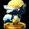 Trofeo de Betunio SSB4 (Wii U)
