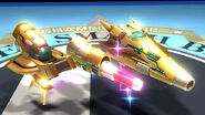 Piezas del Aurora SSB4 (Wii U)