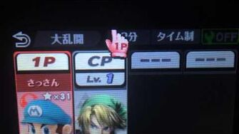 """SSB4 3DS - Character Select """"line"""" glitch"""