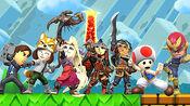 Colección 4 de contenido descargable SSB4 (Wii U)