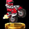 Trofeo de Excitebike SSB4 (Wii U)