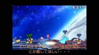 Super Smash Bros 4 (Wii U 3DS) - DHD NB Glitch