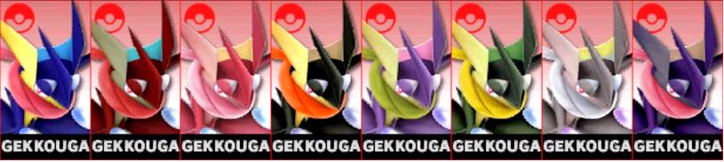 Paleta de colores de Greninja (JAP) SSB4 (3DS)