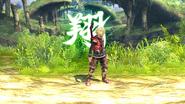 Arte de Monado (1) SSB4 (Wii U)