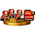 Trofeo de Infantería y tanques SSB4 (Wii U)