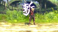 Arte de Monado (4) SSB4 (Wii U)