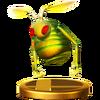 Trofeo de Moscardón quinqui SSB4 (Wii U)