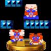 Trofeo de Mosquerellas SSB4 (Wii U)