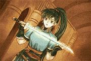 Mani Katti FE Blazing Sword