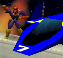 Entrada Captain Falcon SSB