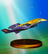 Trofeo de Falcon Flyer SSBM