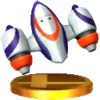 Trofeo de Mochila propulsora SSB4 (3DS)