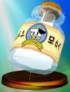 Trofeo de Leche Lon Lon SSBM
