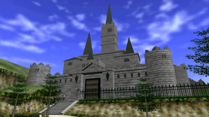 Castillo de Hyrule en The Legend of Zelda Ocarina of Time