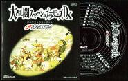 Caratula + CD Smashing Live (JP)