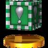 Trofeo Bloque verde SSB4 (3DS)