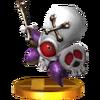 Trofeo de Huerrero SSB4 (3DS)