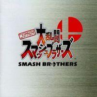 Cover frontal Nintendo All Star! Dairantou Smash Brothers Original Soundtrack