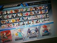 Posible selección de personajes de SSB4 (Wii U)